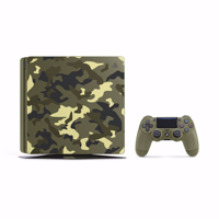 Playstation 4 Slim Call Of Duty WWII Region 2 - CUH2115B